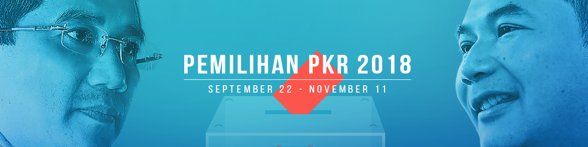 Pemilihan PKR 2018